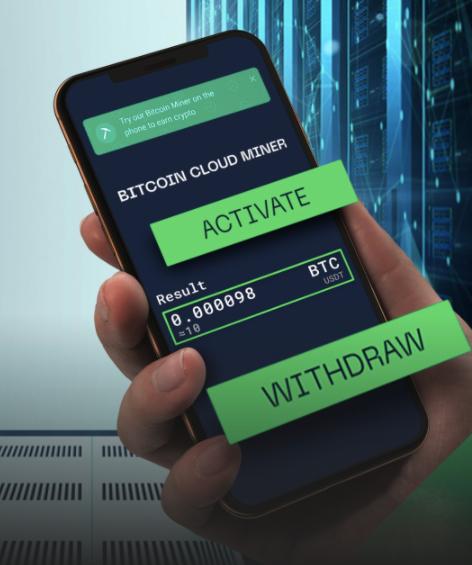 cum să tranzacționați futures bitcoin pe td ameritrade